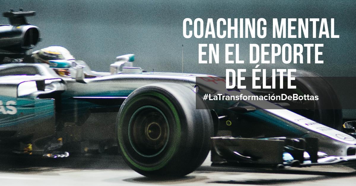 ventaja del coaching