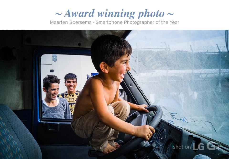 Capture optimism award