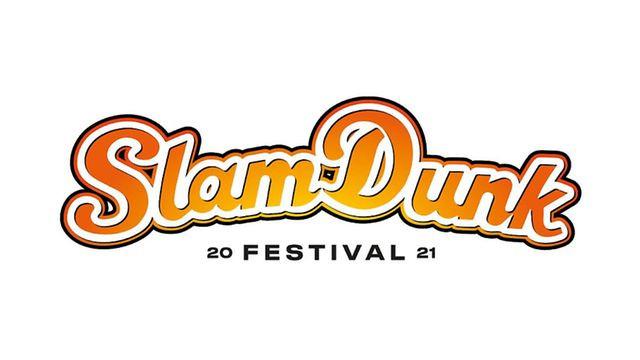 slam-dunk-festival