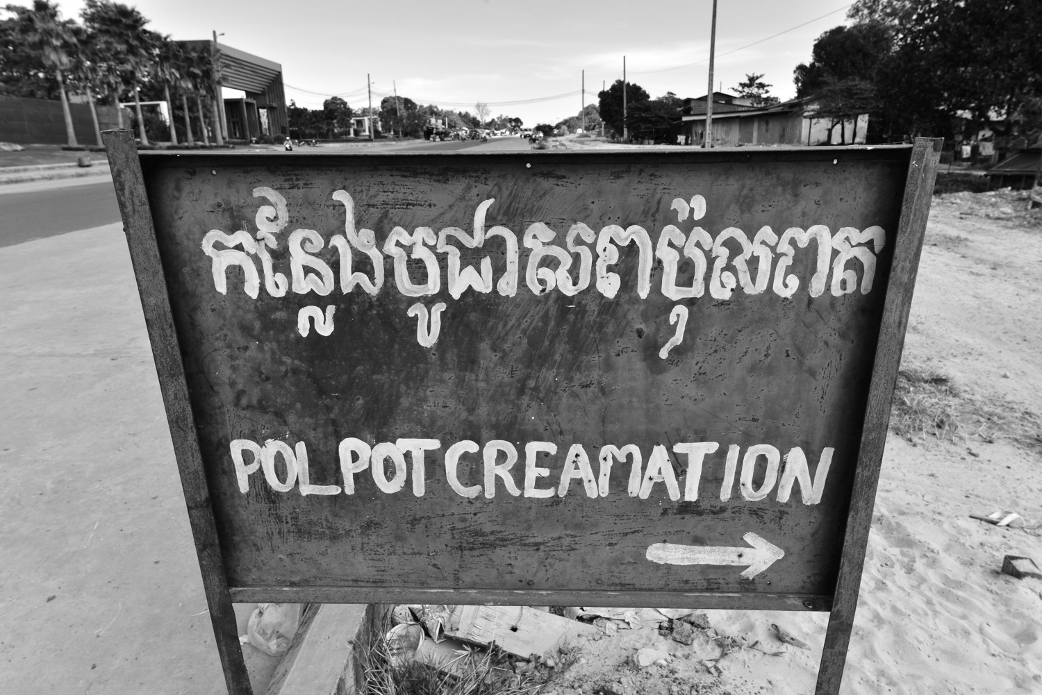 Cambodia photo tours Pol Pot creamation