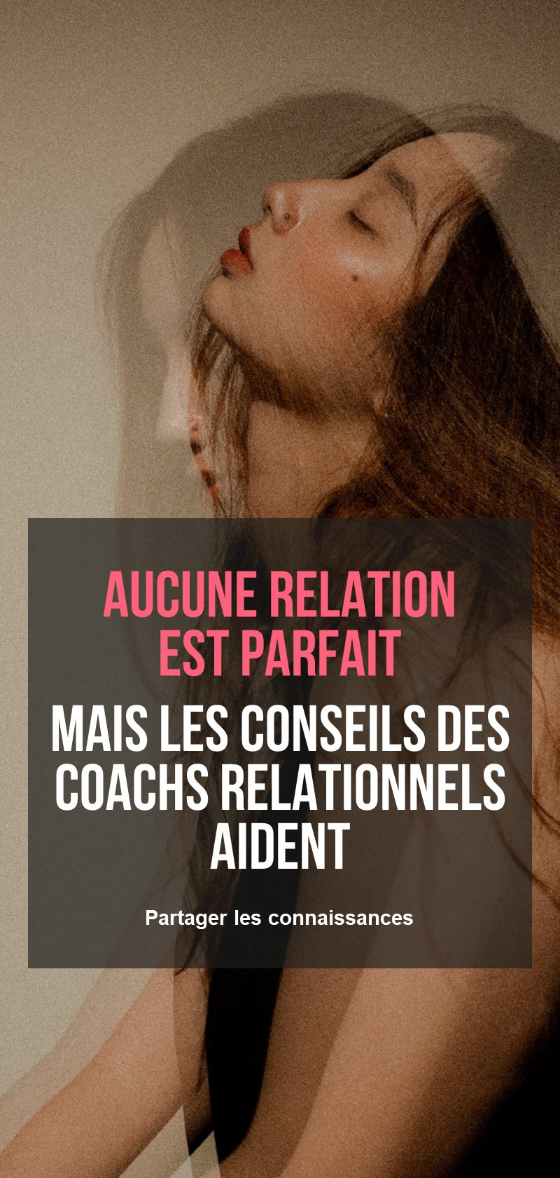 Conseil relationnel