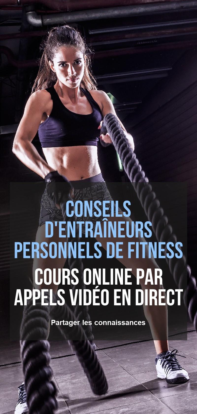 Entraîneurs personnels de fitness en ligne