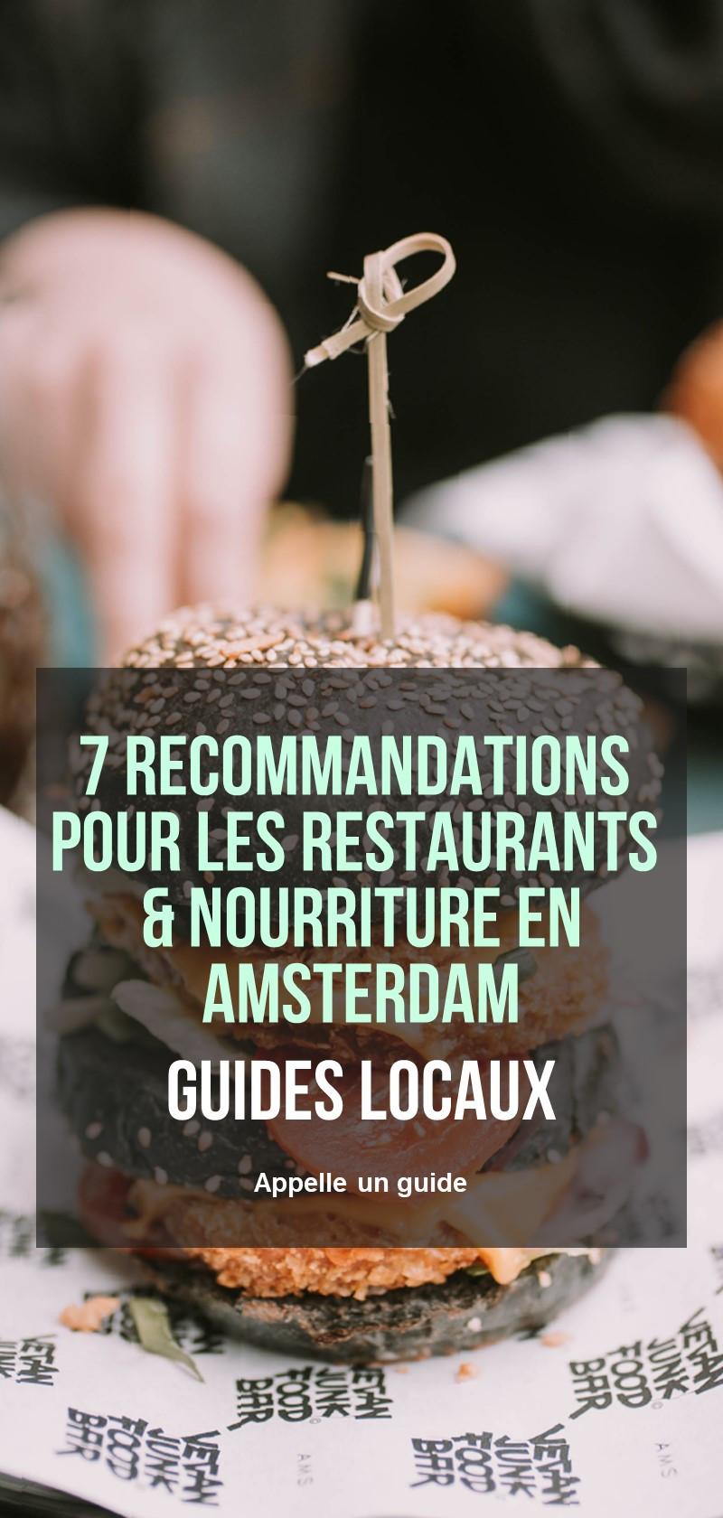 Restaurants et nourriture à Amsterdam