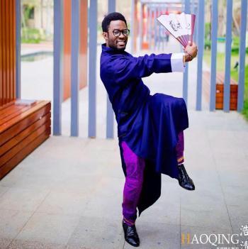 Will Bawak Nkongho
